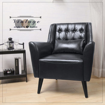 【H&D】Vintage 復古皮質造型單人沙發-3色