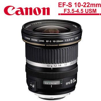 【背帶+拭鏡筆+保護鏡】Canon EF-S 10-22mm F3.5-4.5 USM (公司貨)