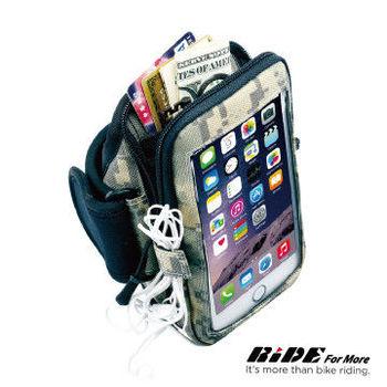 RIDE REXX 多功能手機慢跑運動臂袋(數位迷彩紋)