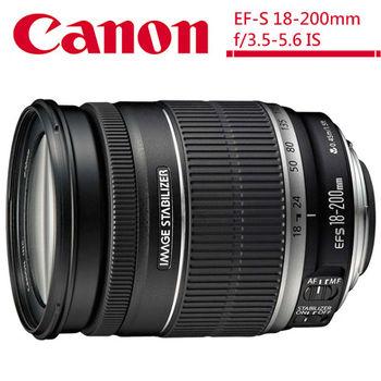 【背帶+拭鏡筆+保護鏡】Canon EF-S 18-200mm F3.5-5.6 IS (公司貨)