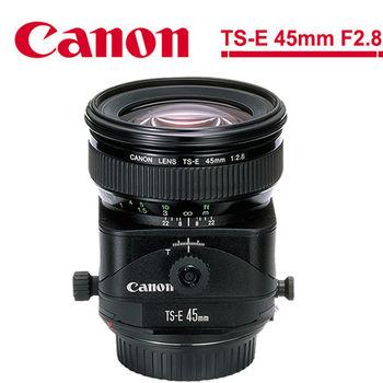 【背帶+拭鏡筆+保護鏡】Canon TS-E 45mm F2.8 (公司貨)