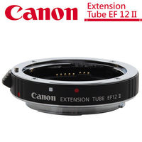 Canon Extension Tube EF 12 II 增距鏡 延伸管  貨