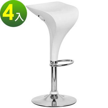 【E-Style】高級流線型ABS椅面-吧台椅/高腳椅/洽談椅/會客椅(三色可選)-4入/組