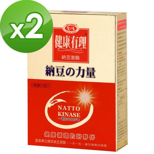 【愛之味生技】納豆激酉每保健膠囊25粒x2盒