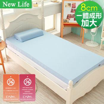 New Life 防蹣抗菌8cm釋壓記憶床墊-加大6尺