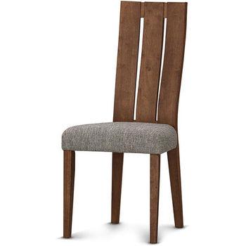 【椅吧】曲線高椅背胡桃實木餐椅