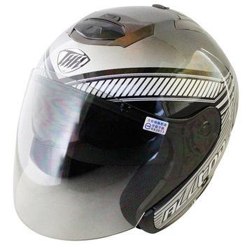 巔峰可掀式雙鏡片半罩安全帽T386A-黑銀+新一代免洗安全帽內襯套6入