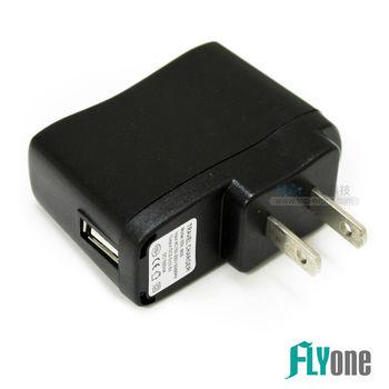 FLYone SJCAM 原廠 USB充電頭 5V/1A 萬能充電器 旅充頭
