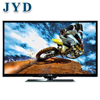JYD 40型HDMI高畫質LED液晶顯示器+類比視訊盒(JY-40D05)