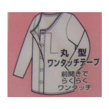 樂齡 日本製女用前開式自粘內衣  七分袖 (穿脫簡單設計)