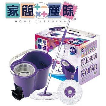 家簡塵除 雙動力旋轉拖把組(防潑水)-(1拖+1桶+2布)