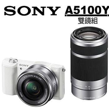 [32G防潮箱組]SONY A5100 16-50mm 55-210mm (A5100Y)(公司貨)
