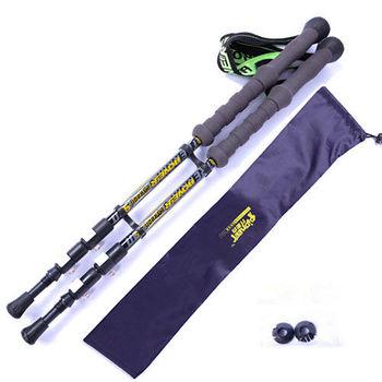 PUSH! 戶外休閒登山用品195g高強度航空碳纖維COOLMAX手腕帶3LS三節式登山杖(2入)P67