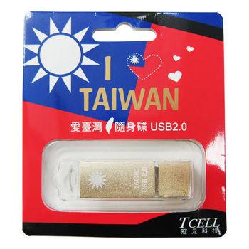 TCELL 冠元-USB2.0 64GB 國旗碟 (香檳金限定版) 10入組