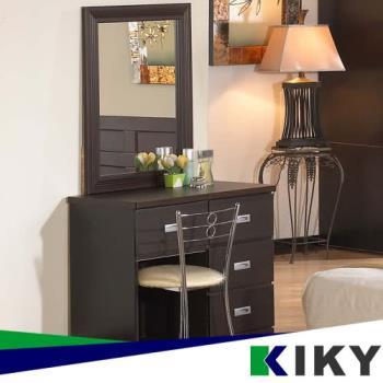 KIKY莉亞2.7尺木色化妝台(胡桃/白橡)