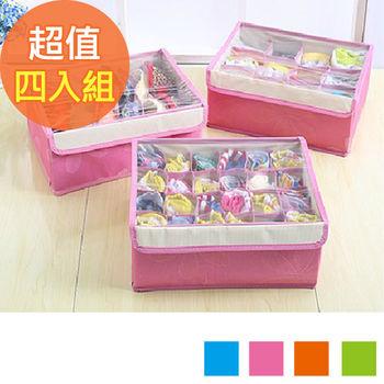 【佶之屋】日式 600D防水貼身衣物收納盒三件式(透明蓋款)-4組