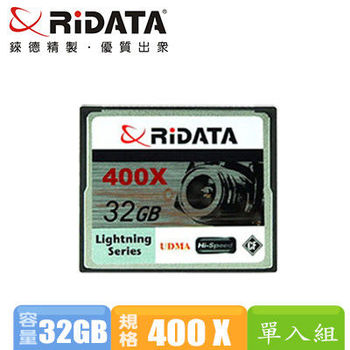 錸德RiDATA CF 400X 32GB  記憶卡