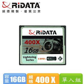 錸德RiDATA CF 400X 16GB  記憶卡