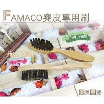 ○糊塗鞋匠○ 優質鞋材 P50 法國FAMACO麂皮專用刷-支