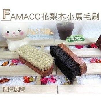 ○糊塗鞋匠○ 優質鞋材 P55 法國FAMACO花梨木小馬毛刷-支