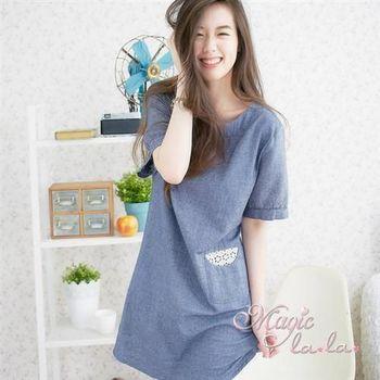 【魔法拉拉】圓領亞麻蕾絲口袋日系長衣短袖洋裝A540(品味藍)