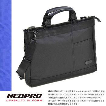 【NEOPRO】日本機能包品牌 手提 電腦公事包 630D尼龍 B4 可伸縮擴充 男女推薦商務款【2-010】