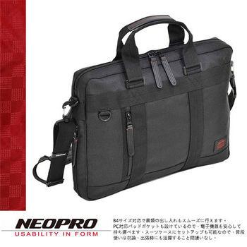 【NEOPRO】日本機能包 薄款 手提 電腦公事包 尼龍 B4 可伸縮擴充 男女推薦商務款【2-026】