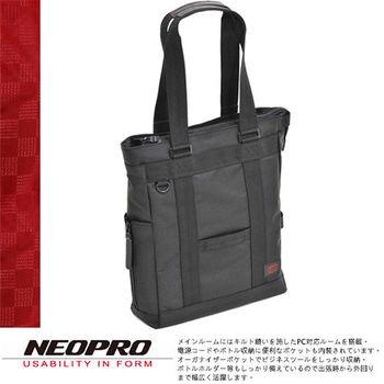 【NEOPRO】日本機能包品牌 大型B4 托特包 單肩背 側背包 尼龍手提 男女推薦休閒款【2-025】