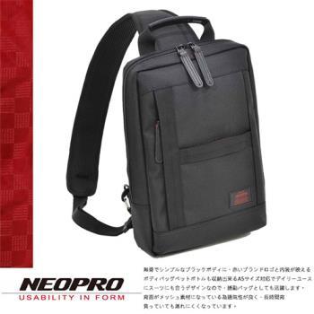 【NEOPRO】日本機能包品牌 腳踏車包 單肩斜背包 側背包 平板電腦袋 A4 旅行休閒款【2-023】