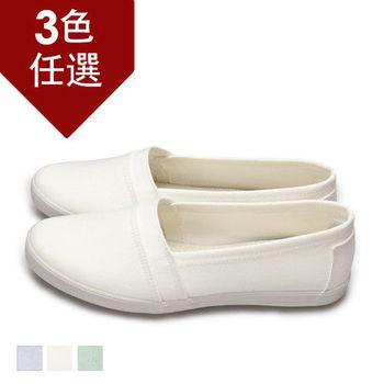 FUFA MIT 帆布滾邊懶人鞋 (H72) 白色