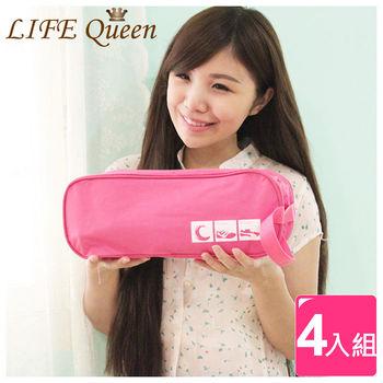 【Life Queen】加大旅行用運動收納鞋盒/鞋袋(4入組)