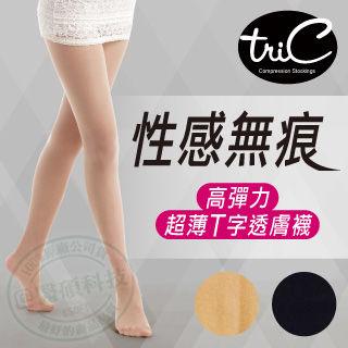 【Tric】台灣製 50Den*6雙 高彈力超薄美肌T字透膚褲襪 抗UV耐勾(顯瘦腿襪/健康襪/彈力襪/絲襪褲襪)