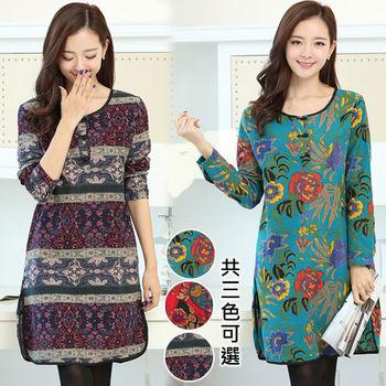 【韓國K.W. 】復古文藝民族風寬鬆長袖洋裝
