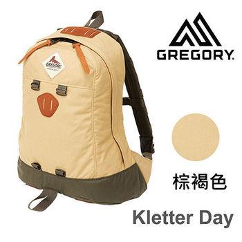 【美國Gregory】Kletter Day日系休閒後背包19.7L-棕褐色