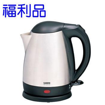 【福利品】聲寶 1.5L不鏽鋼快煮壺 KP-SA15C