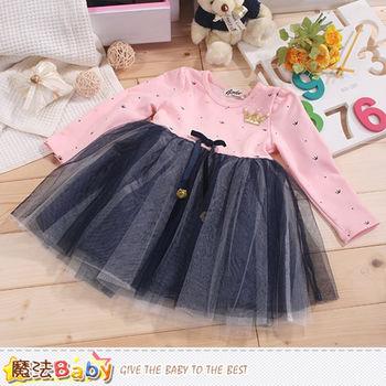 魔法Baby~女童長袖蕾絲洋裝~k43099