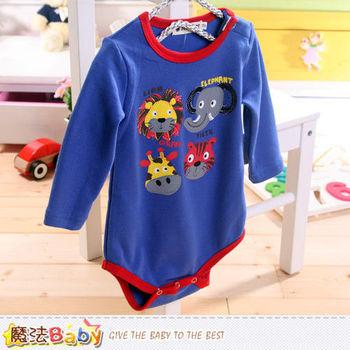 魔法Baby~嬰兒長袖包屁衣 連身衣~k42985