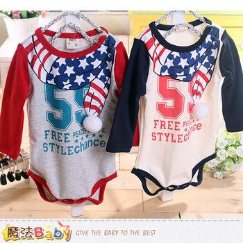 魔法Baby~嬰兒長袖包屁衣(紅, 藍, 2件一組)~k42961