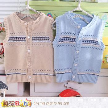 魔法Baby~兒童外套 專櫃正品針織毛線背心外套~k42930