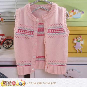 魔法Baby~女童外套 專櫃正品針織毛線背心外套~k42923