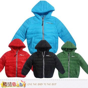 魔法Baby~兒童輕量極保暖羽絨外套~k42023