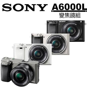 【32G電池組】SONY A6000 16-50mm (A6000L) (公司貨)