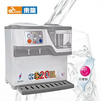 JUMBO東龍牌9.75公升蒸汽式電動出水溫熱開飲機TE-1131S(灰色)