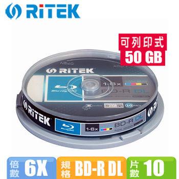 錸德RiTEK 6X BD-R DL 50G 可印式藍光片/10片