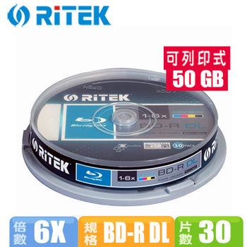 錸德RiTEK 6X BD-R DL 50G 可印式藍光片/30片