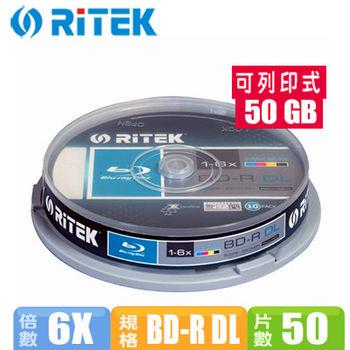 錸德RiTEK 6X BD-R DL 50G 可印式藍光片/50片