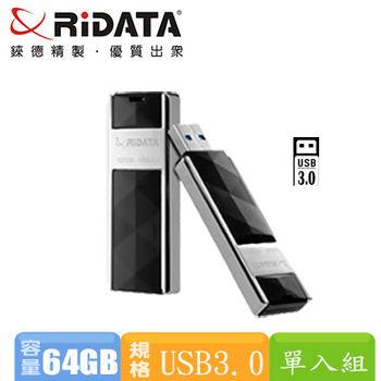 錸德RiDATA HD9 寶石碟/USB3.0 64GB