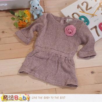 魔法Baby~女童洋裝 針織毛線連身裙~k42916