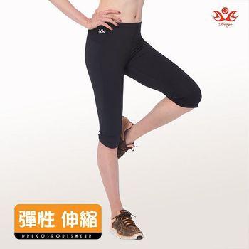 【Drago】彈性伸縮戶外運動/瑜珈褲(六分網褲-黑色)  吸濕排汗 透氣舒適