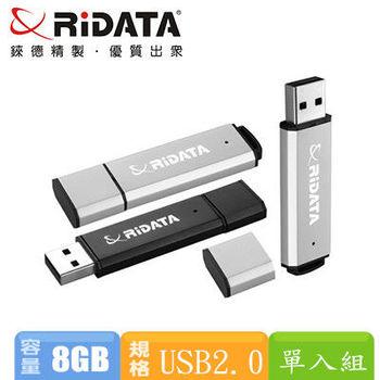 錸德RiIDATA OD3 金屬碟 8GB